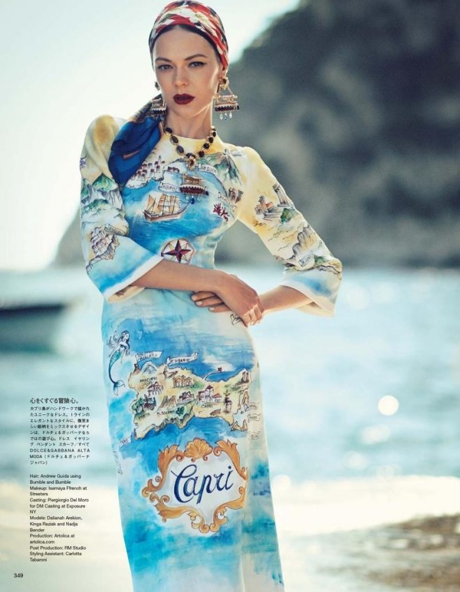 Vogue Japan La Canzone Del Mare September 2014 IDsetters (4)